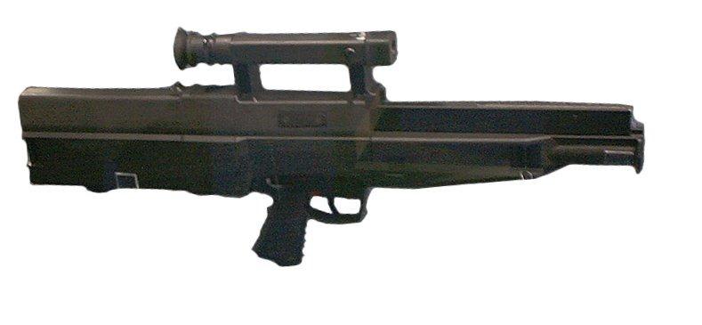 Name this rifle
