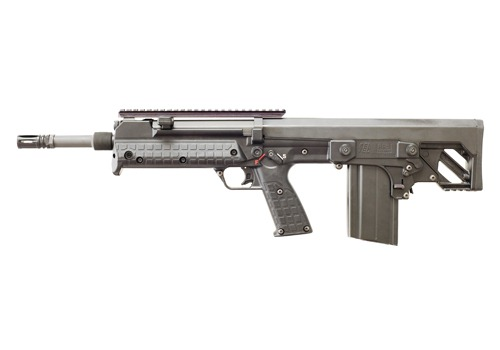 Kel-Tec RFB (Name that gun 10-10)