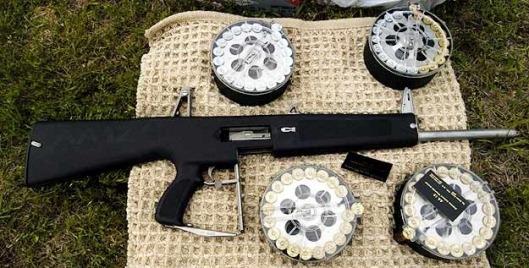 Answer: Shotguns - Gears of Guns | Gears of Guns