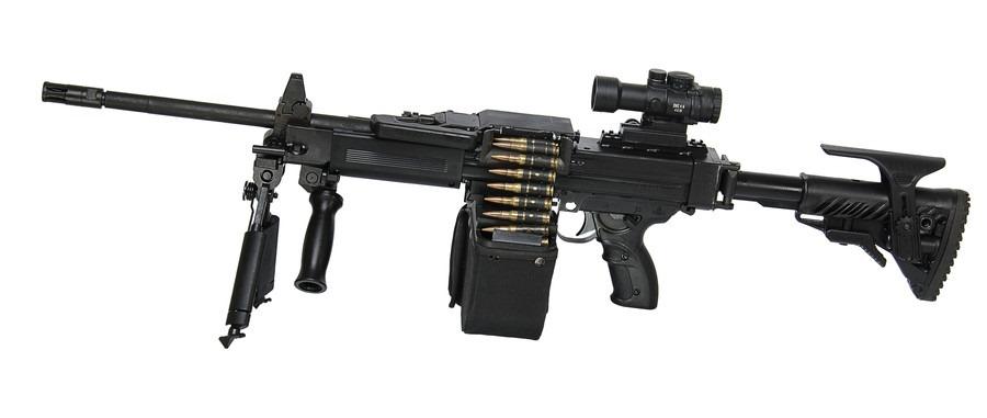Name this Gun. 8-24