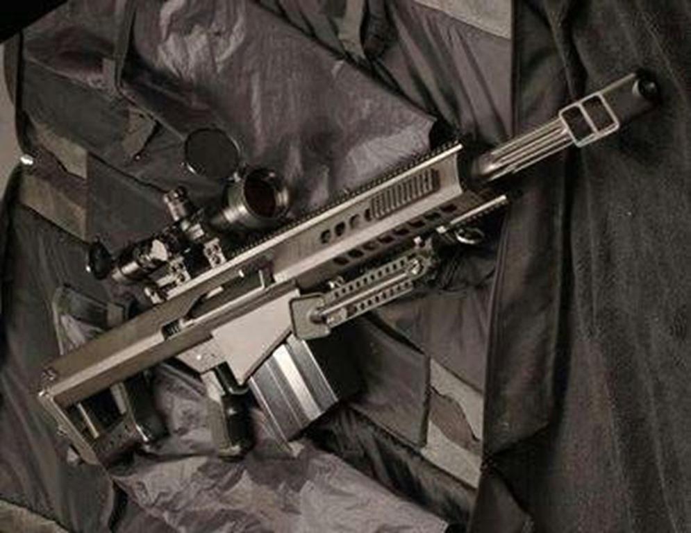 Barrett .50BMG
